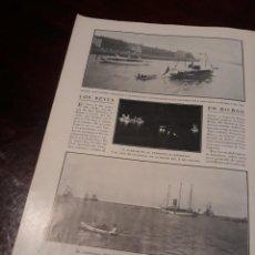 Coleccionismo Papel Varios: LOS REYES EN BILBAO - EL YATE GIRALDA AL LLEGAR FRENTE A SANTURCE -HOJA REVISTA DEL AÑO 1906. Lote 167718280
