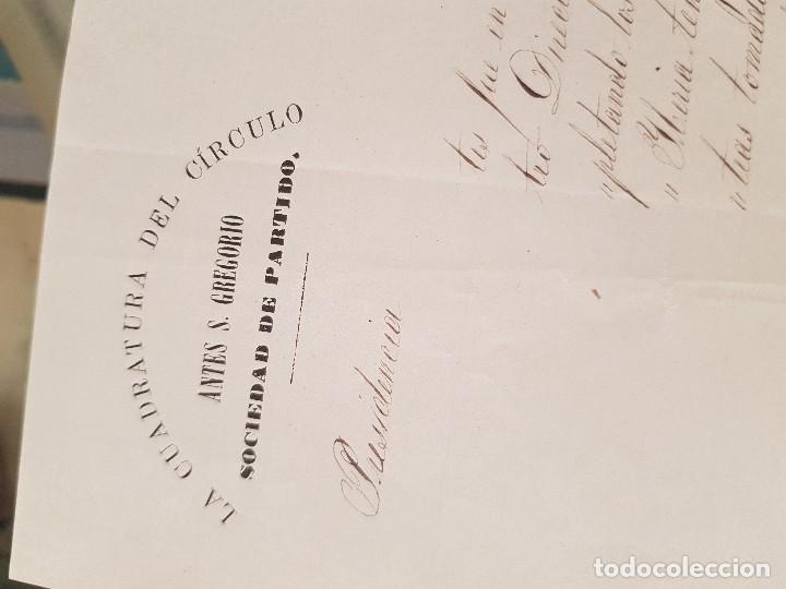 Coleccionismo Papel Varios: MINAS LA CUADRATURA DEL CIRCULO ANTES MINA SAN GREGORIO LORCA MURCIA 1878 - Foto 2 - 167916856