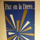 Coleccionismo Papel Varios: TRIPTICO 1963 PROGRAMA ACTOS CAMPAÑA NAVIDAD Y REYES 1963 TARRAGONA. Lote 168327848