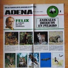 Coleccionismo Papel Varios: POSTER ADENA FELIX RODRIGUEZ DE LA FUENTE 1. AMIGO DE LOS ANIMALES. Lote 168597688