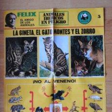 Coleccionismo Papel Varios: POSTER GINETA, GATO MONTES Y ZORRO. FELIX RODRIGUEZ DE LA FUENTE. AMIGO.ADENA. Lote 168598184