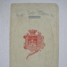 Coleccionismo Papel Varios: MAHON-RECUERDO JURAMENTO A LA BANDERA AÑO 1927-REY ALFONSO XIII-VER FOTOS-(60.702). Lote 168746416