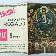 Coleccionismo Papel Varios: VALE TAMAÑO POSTAL DE 5 PTAS. PARA ADQUIRIR ALBUM EL MUNDO DE LA PINTURA. Lote 169140328