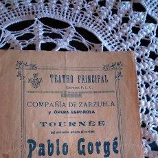 Coleccionismo Papel Varios: PROGRAMA TEATRO PRINCIPAL 1926. Lote 169789138