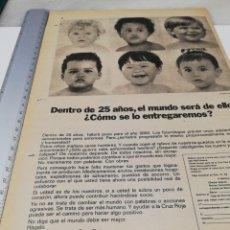 Coleccionismo Papel Varios: ANTIGUA PUBLICIDAD CRUZ ROJA ESPAÑOLA.. Lote 169798572