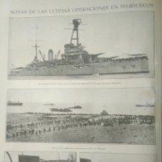 Coleccionismo Papel Varios: RECORTE PRENSA AÑOS 20/1925 ÚLTIMA OPERACIÓN ES EN MARRUECOS ALHUCEMAS. Lote 170935857