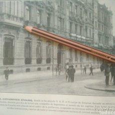 Coleccionismo Papel Varios: RECORTE PRENSA AÑOS 20/1925 HOTEL COVADONGA OVIEDO. Lote 170937518