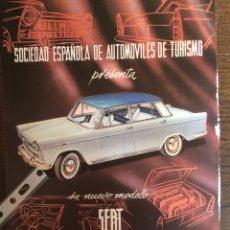 Coleccionismo Papel Varios: PUBLICIDAD AUTOMÓVIL SEAT 1400 DE 1960. Lote 170993378