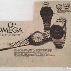 Coleccionismo Papel Varios: PUBLICIDAD RELOJ OMEGA CRONOMETRADOR OFICIAL JJOO 1976. Lote 171180898