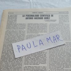 Coleccionismo Papel Varios: LA PERSONALIDAD CIENTIFICA DE ANTONIO MACHADO NUÑEZ, POR JOSE M. CANO PAVON (UNIVERSIDAD DE MALAGA) . Lote 171267793