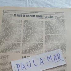 Coleccionismo Papel Varios: EL FARO DE CHIPIONA CUMPLE 125 AÑOS, POR TEODORO FALCON MARQUEZ. Lote 171269010