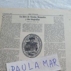 Coleccionismo Papel Varios: UN LIBRO DE NICOLAS MONARDES Y DOS BIOGRAFIAS, POR ANTONIO HERMOSILLA MOLINA. Lote 171270873