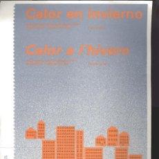 Coleccionismo Papel Varios: LOTE COMPUESTO POR 25 DOCUMENTOS, PROGRAMAS, REVISTAS, ETC EDITADOS POR EL BCD 1975. Lote 171273564