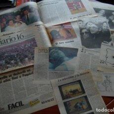 Coleccionismo Papel Varios: HEMEROTECA PAPEL RECORTES COLECCIÓN PRENSA FAMOSAS FOTOS MUERTE PAQUIRRI 26 SEPTIEMBRE 1984. Lote 171437444