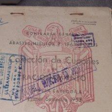 Coleccionismo Papel Varios: CARTILLA DE RACIONAMIENTO. Lote 171605633