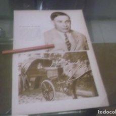 Coleccionismo Papel Varios: RECORTE AÑO 1933 - SEVILLA.TERRORISMO,SECRETARIO FEDERACION ECO.D.PEDRO CARAVACA FUE MUERTO A TIROS. Lote 171780995