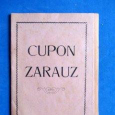 Coleccionismo Papel Varios: CARTILLA CUPONES VACÍA. CUPÓN ZARAUZ . IMPRENTA MARTIARENA. GIPUZKOA. GUIPUZCOA. ZARAUTZ. POSGUERRA. Lote 171814213