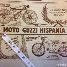 Coleccionismo Papel Varios: PUBLICIDAD MOTO GUZZI HISPANIA DE 1955. Lote 172732577