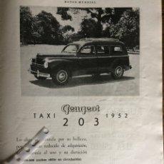 Coleccionismo Papel Varios: PUBLICIDAD AUTOMÓVIL PEUGEOT 203 DE 1952. Lote 172925232