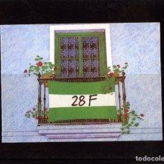 Coleccionismo Papel Varios: TARJETA DE FELICITACIÒN FIRMADA POR POR JOSE RODRIGUEZ DE LA BORBOLLA PRESIDENTE JUNTA DE ANDALUCIA.. Lote 173492303