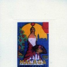 Coleccionismo Papel Varios: GRABADO CON REPRODUCCIÓN CARTEL FERIA DE MALAGA AÑO 1928- MEDIDAS 30 X 21 .. Lote 173999994