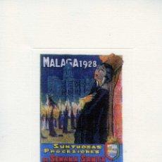 Coleccionismo Papel Varios: GRABADO CON REPRODUCCIÓN CARTEL SEMANA SANTA DE MALAGA AÑO 1928-MEDIDAS 30 X 21 .. Lote 174000083
