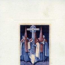 Coleccionismo Papel Varios: GRABADO CON REPRODUCCIÓN CARTEL SEMANA SANTA DE MALAGA-MEDIDAS 30 X 21 .. Lote 174003838