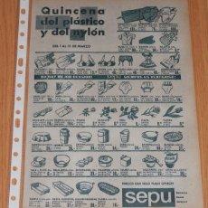 Coleccionismo Papel Varios: PUBLICIDAD DEL AÑO 1961. Lote 174028704