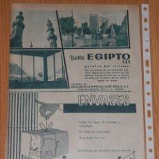 Coleccionismo Papel Varios: PUBLICIDAD DEL AÑO 1961 . Lote 174031534