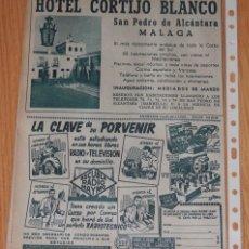 Coleccionismo Papel Varios: PUBLICIDAD DEL AÑO 1961 . Lote 174031699