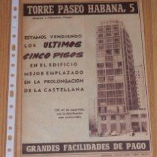 Coleccionismo Papel Varios: PUBLICIDAD DEL AÑO 1961 . Lote 174033469