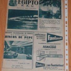 Coleccionismo Papel Varios: PUBLICIDAD DEL AÑO 1961 . Lote 174034082