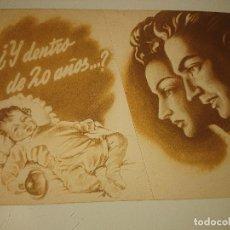 Coleccionismo Papel Varios: ANTIGUO IMPRESO PUBLICITARIO SEGUROS ( EL PORVENIR DE LOS HIJOS ) 1945 , LEER DESCIPCION. Lote 174048835