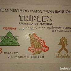 Coleccionismo Papel Varios: ANTIGUO IMPRESO PUBLICITARIO SUMINISTROS PARA TRANSMISION TRIPLEX , LEER DESCIPCION. Lote 174048978