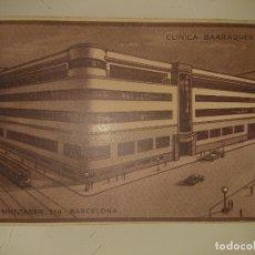 Coleccionismo Papel Varios: ANTIGUO IMPRESO PUBLICITARIO CLINICA BARRAQUER , LEER DESCIPCION. Lote 174048985