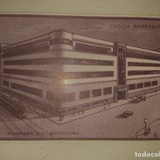 Coleccionismo Papel Varios: ANTIGUO IMPRESO PUBLICITARIO CLINICA BARRAQUER , LEER DESCIPCION. Lote 174048989