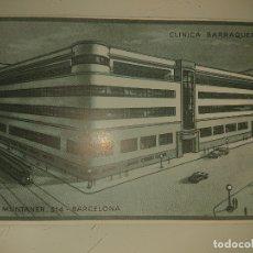 Coleccionismo Papel Varios: ANTIGUO IMPRESO PUBLICITARIO CLINICA BARRAQUER , LEER DESCIPCION. Lote 174049004