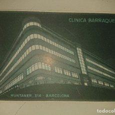 Coleccionismo Papel Varios: ANTIGUO IMPRESO PUBLICITARIO CLINICA BARRAQUER , LEER DESCIPCION. Lote 174049009