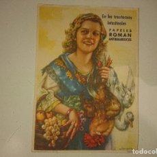 Coleccionismo Papel Varios: ANTIGUO IMPRESO PUBLICITARIO PAPELES ROMAN ANTIDIARREICOS , LEER DESCIPCION. Lote 174049068