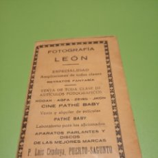 Coleccionismo Papel Varios: PORTA NEGATIVOS. Lote 174191190