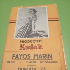 Coleccionismo Papel Varios: PORTA NEGATIVOS. Lote 174191307