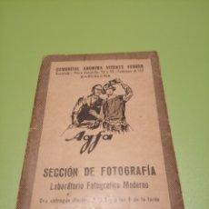 Coleccionismo Papel Varios: PORTA NEGATIVOS ANTIGUO. Lote 174191455