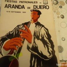 Coleccionismo Papel Varios: PROGRAMA DE FIESTAS DE ARANDA DE DUERO AÑO 1988. Lote 174337118