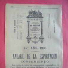 Coleccionismo Papel Varios: ANUARIO DE LA EXPORTACION.-LE COURRIER.-ANUARIO DEL COMERCIO.-AÑO 1905.. Lote 174409425