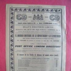 Coleccionismo Papel Varios: ANUARIO DEL COMERCIO.-ANUARIO DE LA IMPORTACION Y EXPORTACION.-LONDRES.-AÑO 1905.. Lote 174409580