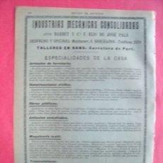 Coleccionismo Papel Varios: INDUSTRIAS MECANICAS CONSOLIDADAS.-BARRET Y CIA E HIJO DE JOSE PALA.-SANS.-BARCELONA.-AÑO 1905.. Lote 182045625