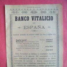 Coleccionismo Papel Varios: BANCO VITALICIO DE ESPAÑA.-SEGUROS.-ANUARIO DEL COMERCIO.-BARCELONA.-AÑO 1905.. Lote 174410444