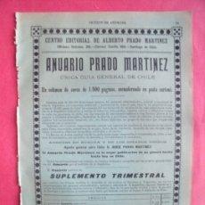 Coleccionismo Papel Varios: ALBERTO PRADO MARTINEZ.-CENTRO EDITORIAL.-UNICA GUIA GENERAL DE CHILE.-CHILE.-AÑO 1905.. Lote 174411125
