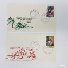 Coleccionismo Papel Varios: 2 SOBRES SELLADOS INAUGURACÍON MUSEO DALÍ ( 28 SEP 1974 ). Lote 175509682