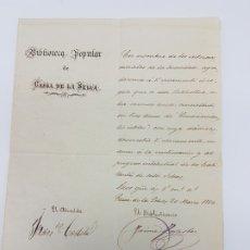 Coleccionismo Papel Varios: NOTA AGRADECIMIENTO DONACION LIBROS BIBLIOTECA POPULAR DE CASSA DE LA SELVA ( 1884 ). Lote 175525588
